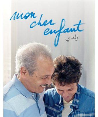 """Affiche du film """"Mon cher enfant"""""""